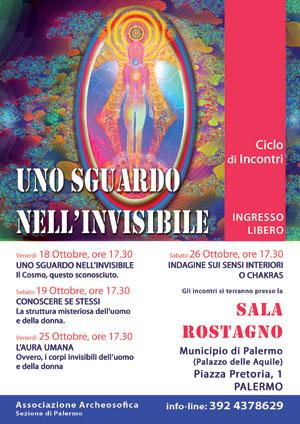 Volantino-Sguardo-invisibile-Ott2013-rid